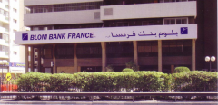 Blom Bank France... aux Emirats arabes unis